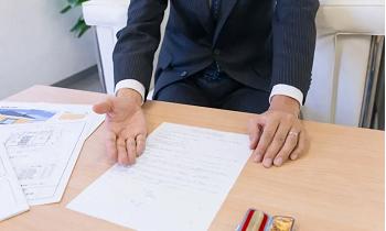 ISM調査事務所の契約手続き