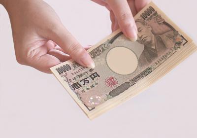 お金を貸す
